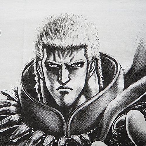 北斗の拳 手ぬぐい(A) ラオウ