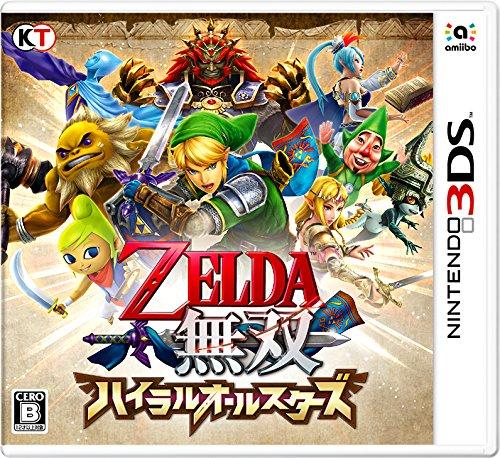 ゼルダ無双 ハイラルオールスターズ - 3DS