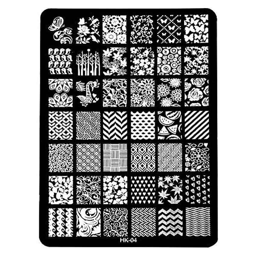 伝える達成可能裏切り者[ルテンズ] スタンピングプレートセット 花柄 ネイルプレート ネイルアートツール ネイルプレート ネイルスタンパー ネイルスタンプ スタンプネイル ネイルデザイン用品