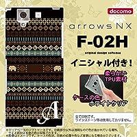 F-02H スマホケース arrows NX ケース アローズ NX ソフトケース イニシャル エスニックゾウ 黒 nk-f02h-tp1571ini A