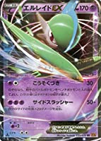 【エルレイドEX】【R】 030/078 ポケモンカードXY [エメラルドブレイク]