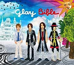 GLAY「Bible」の歌詞を収録したCDジャケット画像