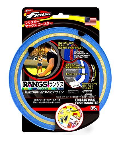 ラングスジャパン(RANGS) フリスビー マックスコースター ブルー