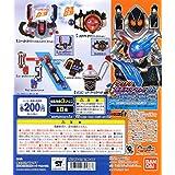 仮面ライダーフォーゼ なりきり仮面ライダーフォーゼ02 全8種