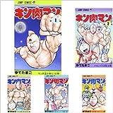 キン肉マン コミック 1-60巻 セット