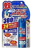 アース製薬 おすだけノーマットロング スプレータイプ300日分 62.5mL