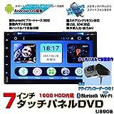 7インチ Android6.0カーナビ DVD内蔵★ラジオ SD Bluetooth内蔵 16G HDD WiFi アンドロイド,スマートフォン,iPhone無線接続[U6909] +専用ドライブレコーダーセット