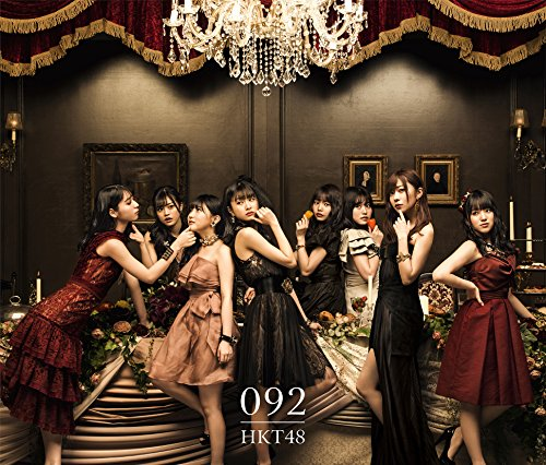 092(TYPE-D)(2CD+2DVD)
