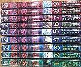 緑の王 VERDANT LORD コミック 全9巻完結セット (マガジンZKC)