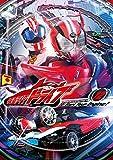 仮面ライダードライブ VOL.12 [DVD]