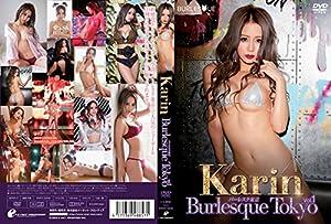 バーレスク東京vol.1 Karin [DVD]