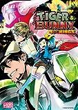 TIGER & BUNNY 4コマKINGS (IDコミックス DNAメディアコミックス)