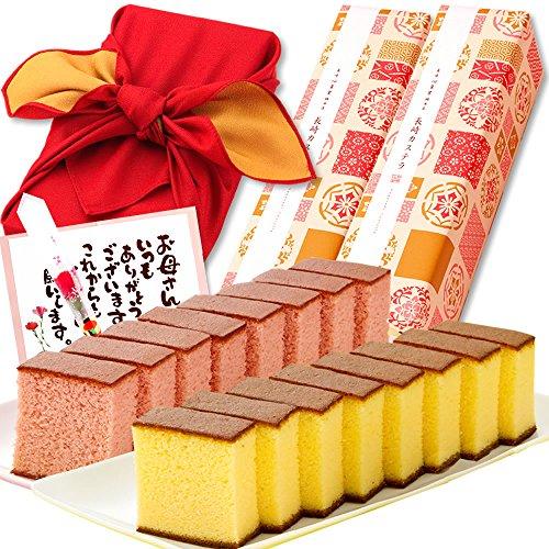 母の日 ギフト 長崎カステラ 2本組風呂敷包み あけぼの (黄色&いちご 各310g) MDTP