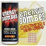 エナジーボンバー 250ml×30缶入り (番号:1 / 商品の内訳は「1ケース(250ml×30缶)」のみ)
