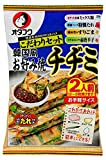 612t3r1YEyL. SL160  - 上野で本場韓国料理!「韓国路地裏食堂カントンの思い出」でちょっとソウル気分
