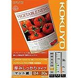 Amazon.co.jpコクヨ インクジェットプリンタ用紙 厚口 B4 30枚 KJ-M16B4-30