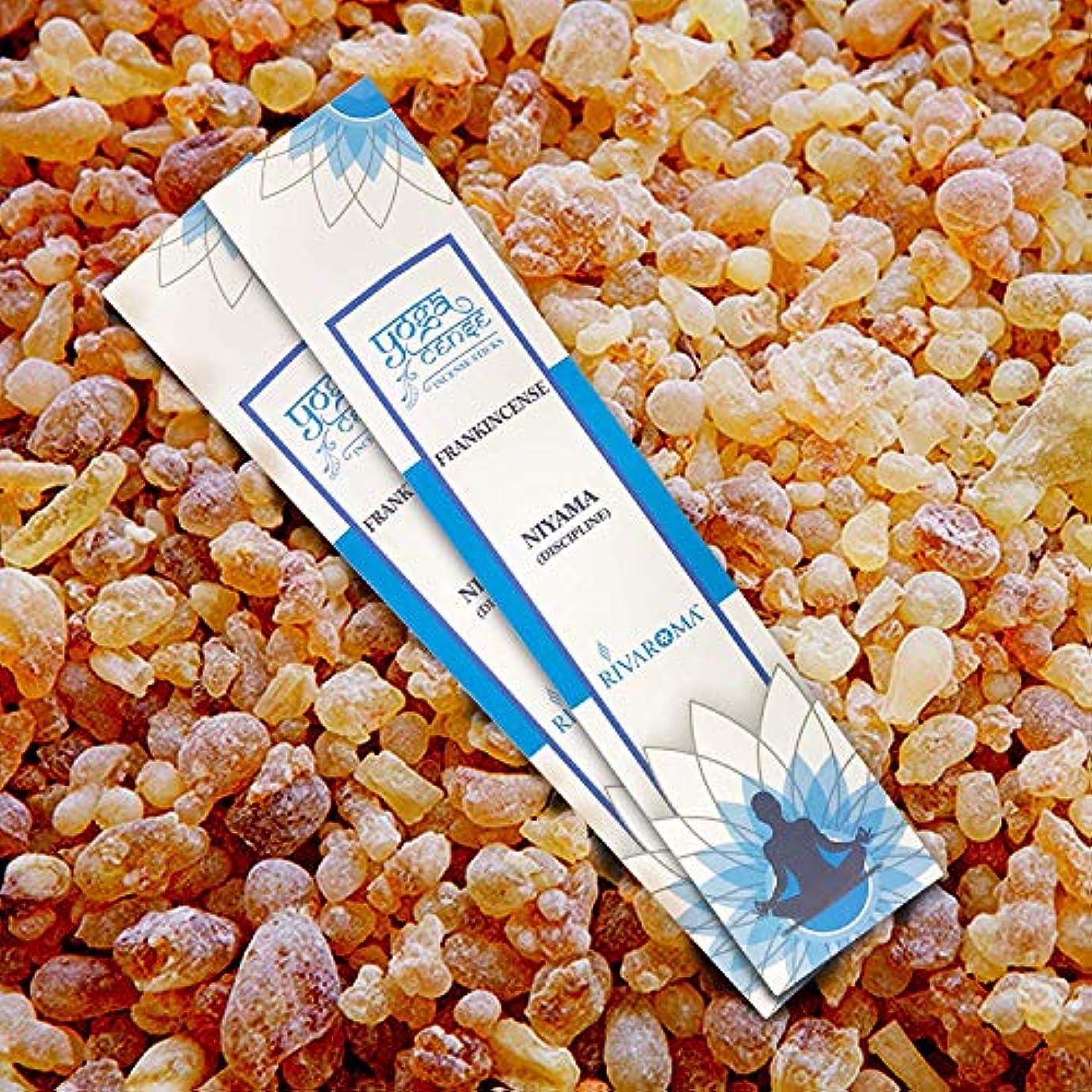 裏切り者無数の優遇Rivaroma Yoga cense (Frankincense) Incense Stick (15 Units)