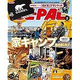 BE-PAL (ビーパル) 2018年 2月号 [雑誌]