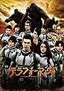 テラフォーマーズ(初回仕様) DVD