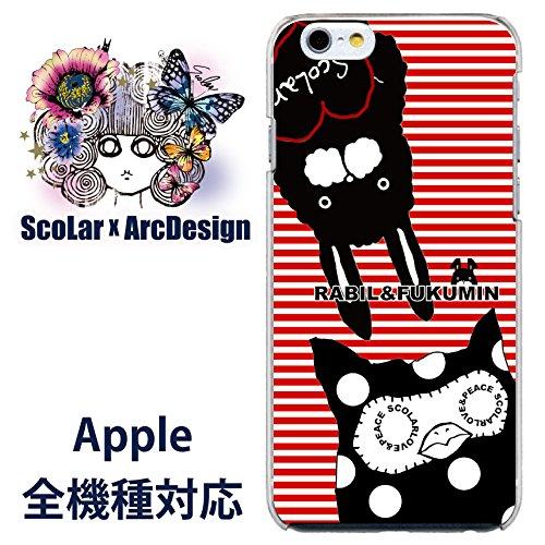スカラー iPhone8 Plus 50418 デザイン ス...