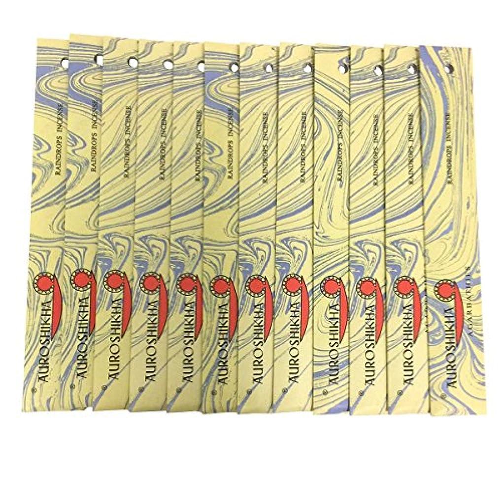 ぐるぐる居眠りする強いAUROSHIKHA オウロシカ(RAINDROPSレインドロップ12個セット) マーブルパッケージスティック 送料無料