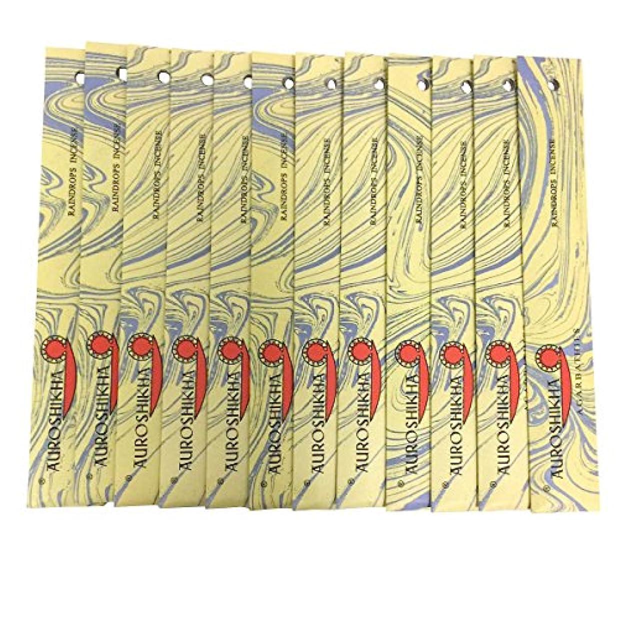糞迫害ラップトップAUROSHIKHA オウロシカ(RAINDROPSレインドロップ12個セット) マーブルパッケージスティック 送料無料