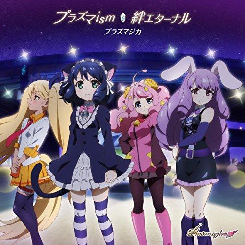 TVアニメ「SHOW BY ROCK!!#」プラズマジカ d...