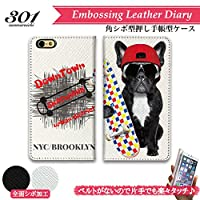 chatte noir iPhoneXSMax ケース 手帳型 おしゃれ Skateboard スケボー ニューヨーク ブルックリン ストリート ドッグ シボ加工 高級PUレザー 手帳ケース ベルトなし