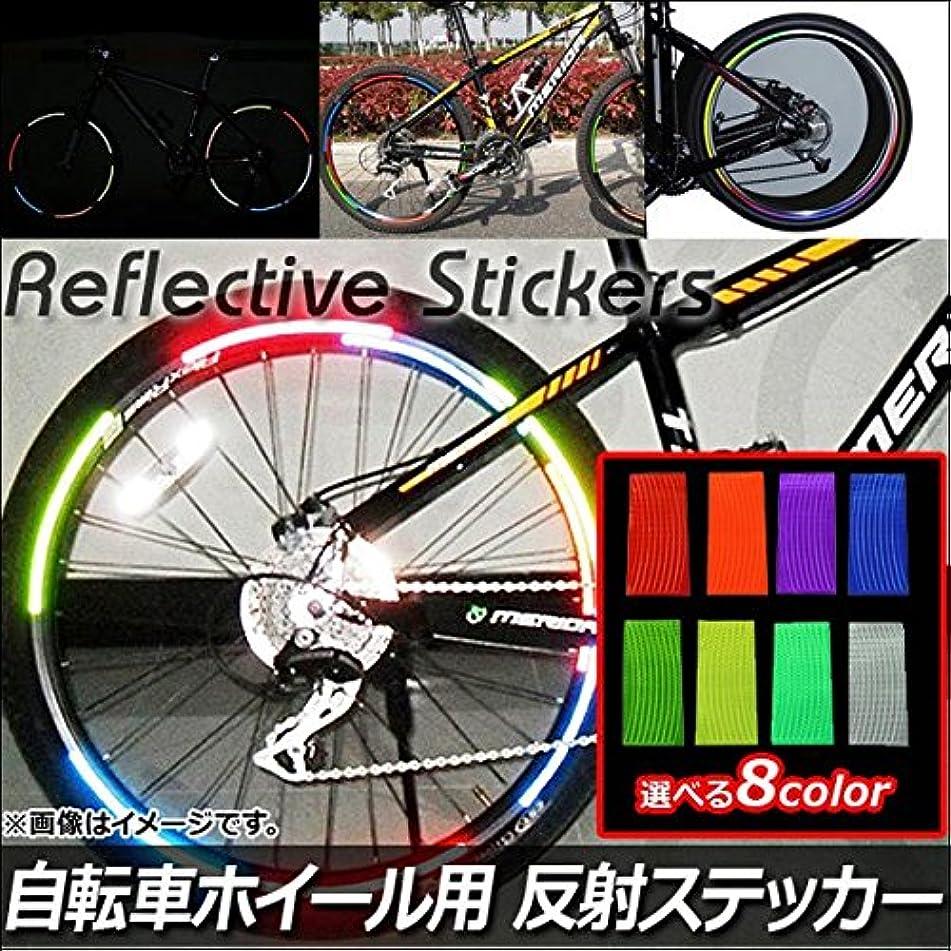 苦しむ複雑なすばらしいですAP 自転車ホイール用 反射ステッカー オレンジ AP-REFSTICKER-OR