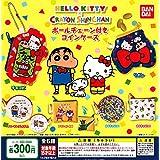 ハローキティ×クレヨンしんちゃん ボールチェーン付きコインケース [全6種セット(フルコンプ)]