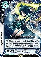 ラクエンロジック/ブースターパック第2弾/BT02/104 呪縛からの解放 学 RR