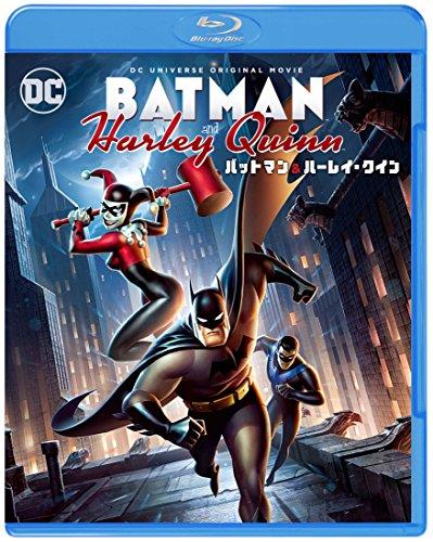 バットマン&ハーレイ・クイン[Blu-ray/ブルーレイ]