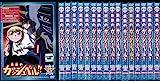 金色のガッシュベル!! Level-2 全17巻セット [レンタル落ち] [DVD]
