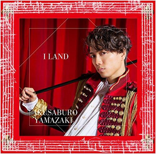 I LAND(初回限定盤)(DVD付)