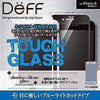 Deff(ディーフ)TOUGH GLASS for iPhone 8 フルカバー(iPhone 8/iPhone 7用)二次硬化ガラス使用 (ブルーライト・ホワイト)