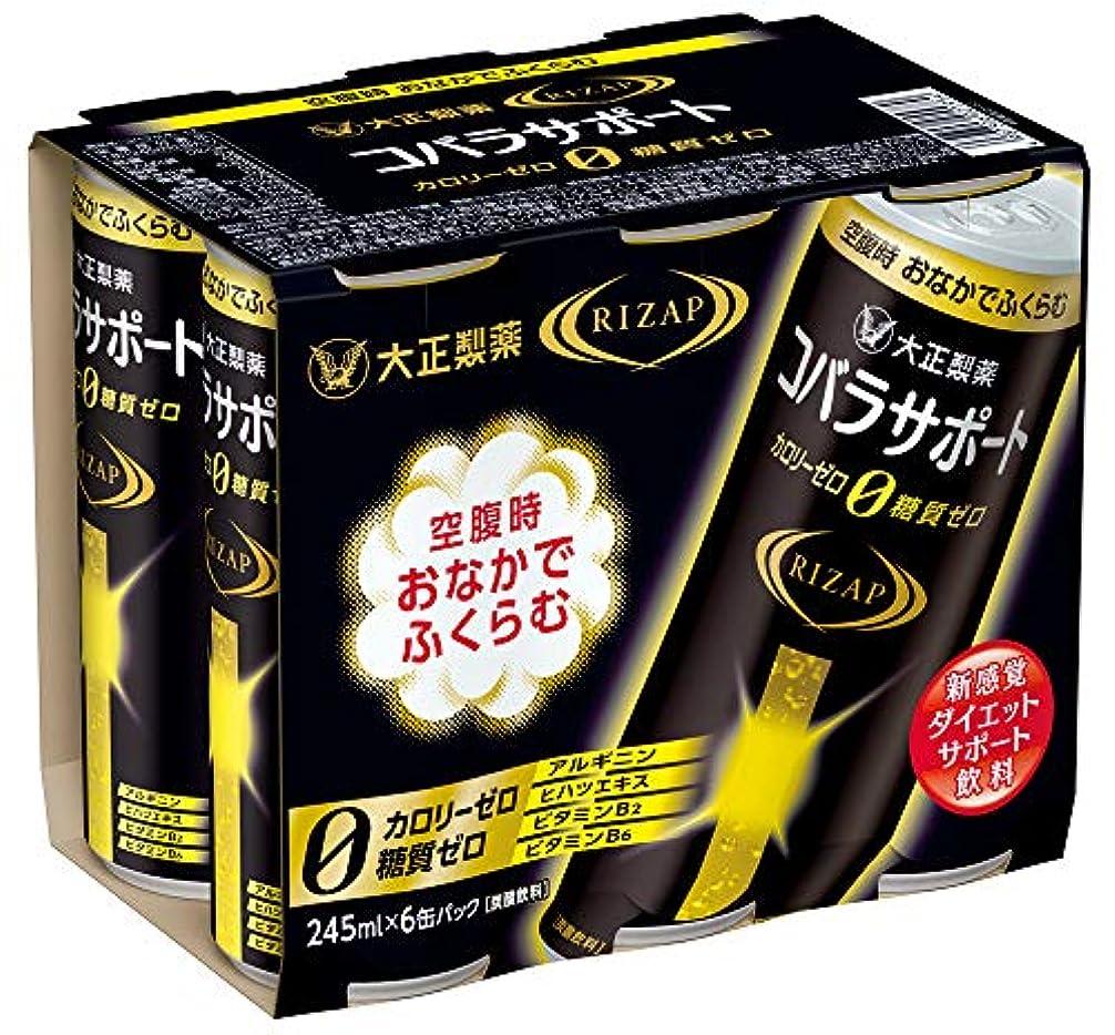 中毒ラック魅力的コバラサポートR 6本セット【期間限定】【ライザップコラボ品】