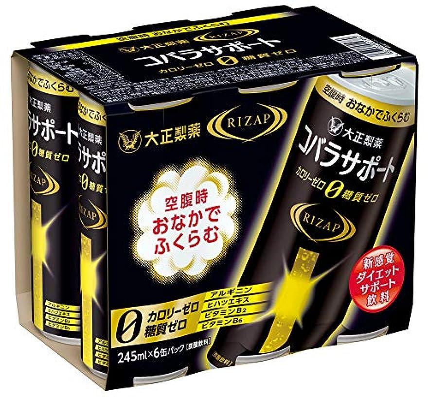 乳剤甘やかす魅力コバラサポートR 6本セット【期間限定】【ライザップコラボ品】