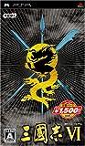 Koei Tecmo Gamesその他 コーエー定番シリーズ 三國志6 ULJM-05311の画像