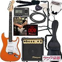 SELDER エレキギター ストラトキャスタータイプ ST-16 初心者入門13点セット /オレンジ(9707001061)