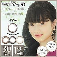 ネオサイト ワンデー リング UV 1箱30枚入 12箱 【カラー】ブラウン 【PWR】-1.00