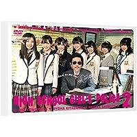 【Amazon.co.jp・公式ショップ限定】女子高警察2巻