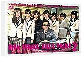 【Amazon.co.jp・公式ショップ限定】女子高警察2巻 [DVD]