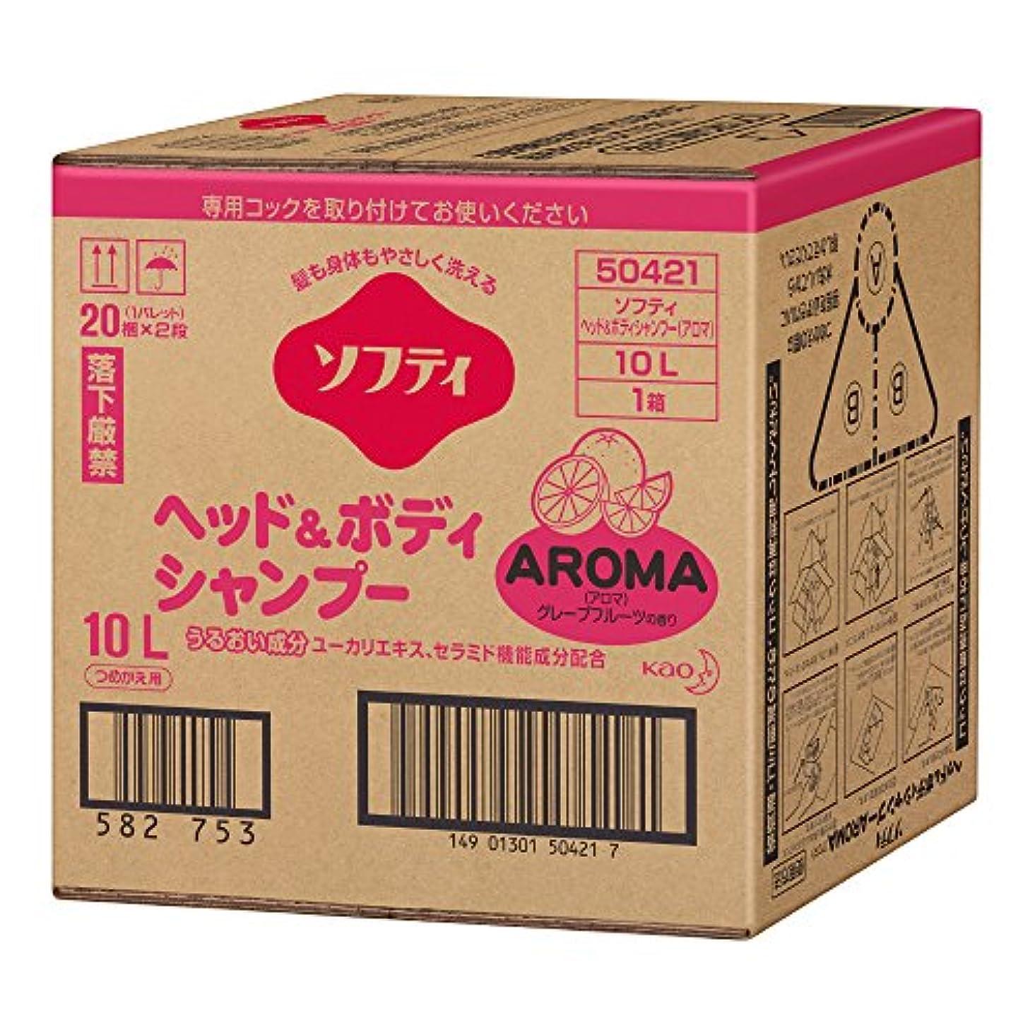 名門略す休憩ソフティ ヘッド&ボディシャンプーAROMA(アロマ) 10L バッグインボックスタイプ (花王プロフェッショナルシリーズ)