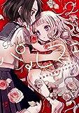 パルフェ おねロリ百合アンソロジー コミック 1-2巻セット