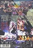 長渕剛 9.7 in 横浜スタジアム LIVE 2002 [DVD] 画像