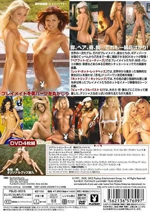 ビューティフル・ボディパーツBOX [DVD]