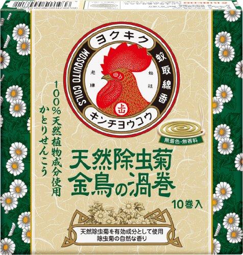 天然除虫菊 金鳥の渦巻 10巻 (防除用医薬部外品)