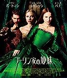 【おトク値!】ブーリン家の姉妹 Blu-ray[Blu-ray/ブルーレイ]