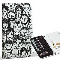 スマコレ ploom TECH プルームテック 専用 レザーケース 手帳型 タバコ ケース カバー 合皮 ケース カバー 収納 プルームケース デザイン 革 キャラクター 白 黒 011254