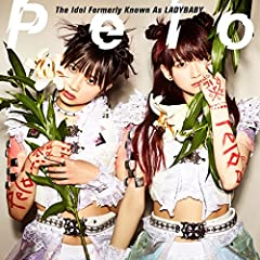 Easter Bunny♪The Idol Formerly Known As LADYBABYのCDジャケット